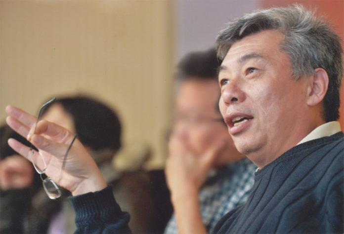 Xiang Dong Fu