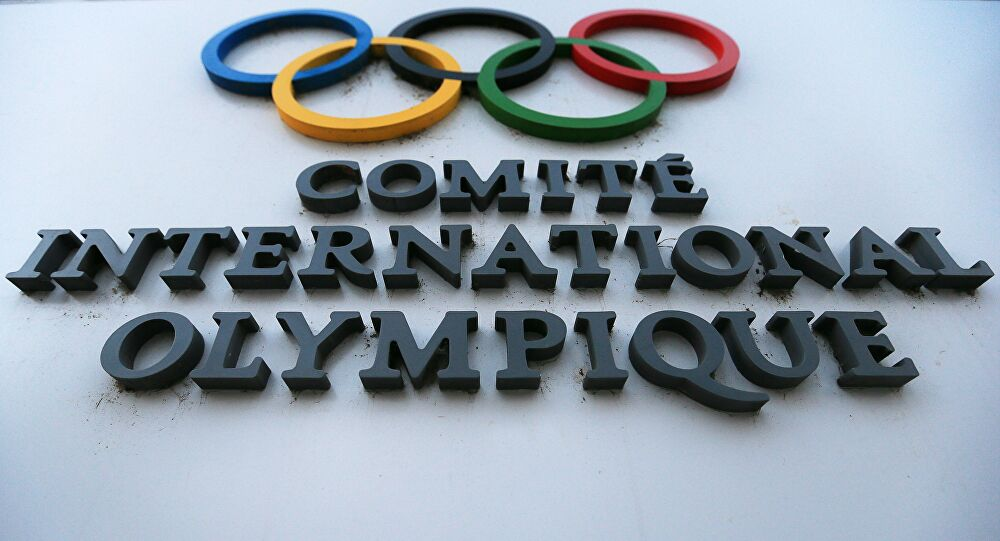 Olimpiadi Tokyo 2021, CIO.