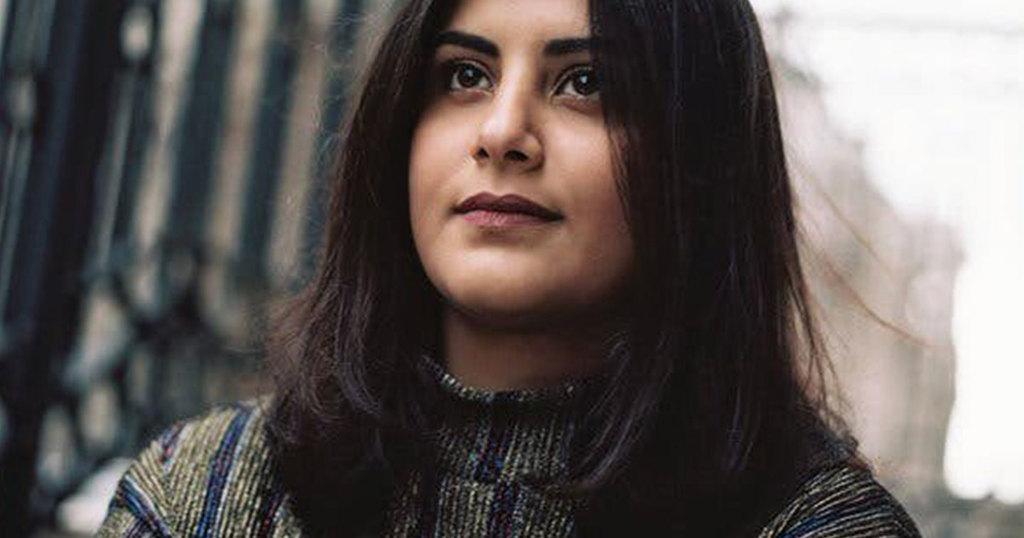 Attivista saudita Hathloul.